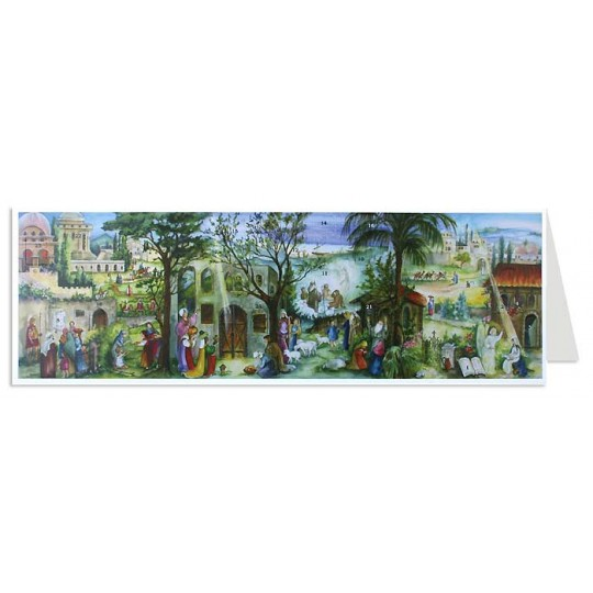 Bethlehem Manger Panoramic Advent Calendar Card ~ Germany