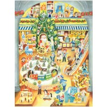 "Meeting Santa Paper Advent Calendar ~ 14"" x 10-1/2"""