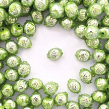 "10 Pearl Green Fancy Round Blown Glass Beads .5"" ~ Czech Republic"