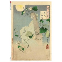 Japonisme Woman Rice Paper Decoupage Sheet ~ Italy