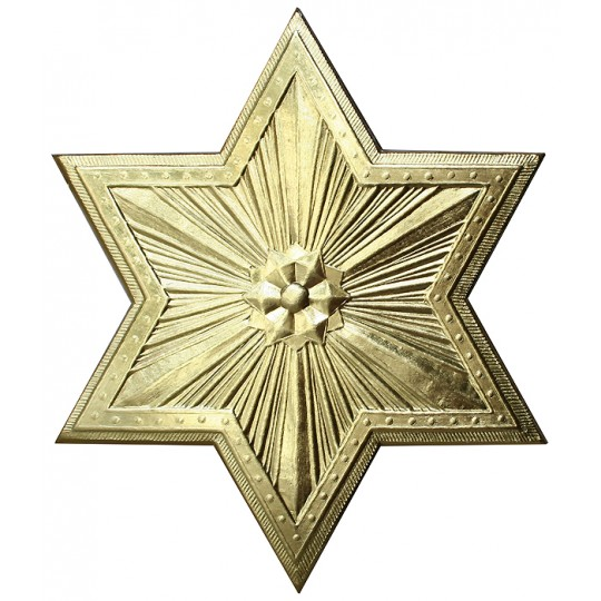 Extra Large Gold Dresden Foil Star or Halo ~ 1
