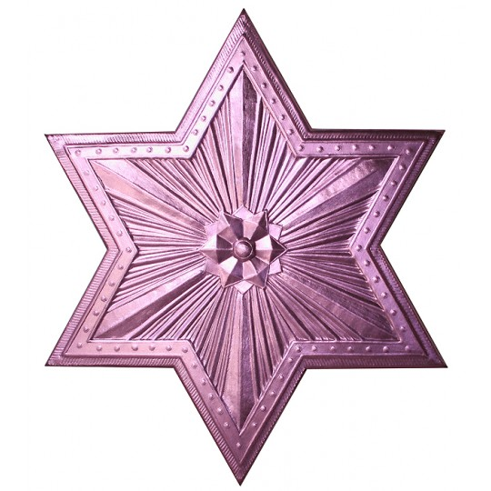 Extra Large Pink Dresden Foil Star or Halo ~ 1