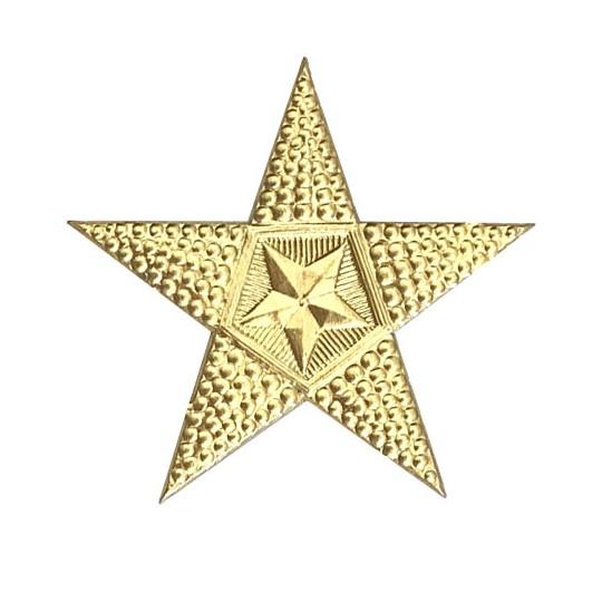 Medium Gold Bumpy Five Point Stars ~ 12