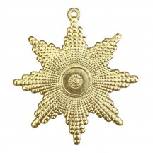 Large Gold Dresden Foil Bumpy Star Ornaments ~ 8