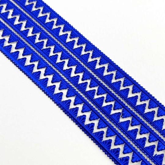 "Dark Blue Petite Pennant Dresden Paper Trim ~ 1/8"""