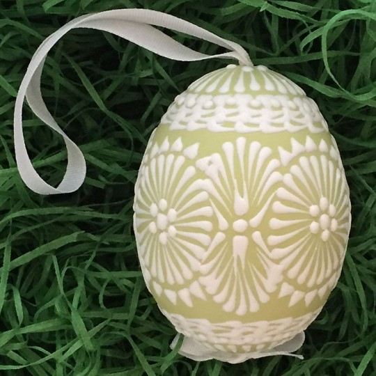 Green with White Icing Eastern European Egg Ornament ~ Handmade in Slovakia