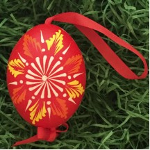 Folkloric Red and Yellow Eastern European Egg Ornament ~ Handmade in Slovakia