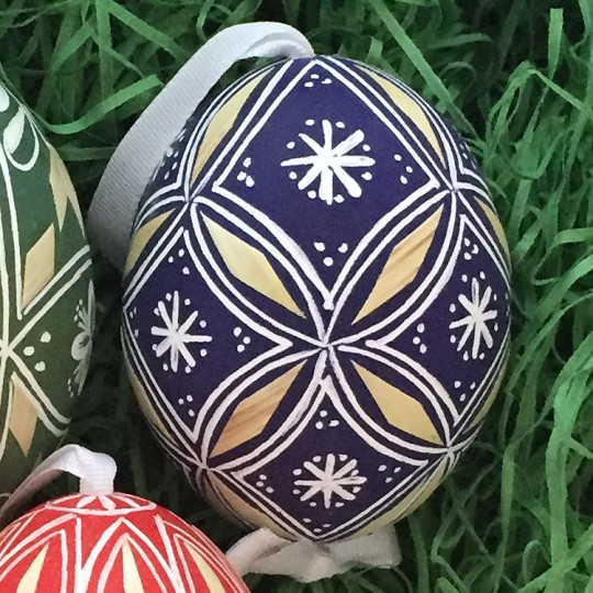 Straw Embellished Colorful Folkloric Eastern European Egg Ornament ~ Handmade in Slovakia