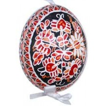 Traditional Floral Pysanky Eastern European Egg Ornament ~ Handmade in Slovakia