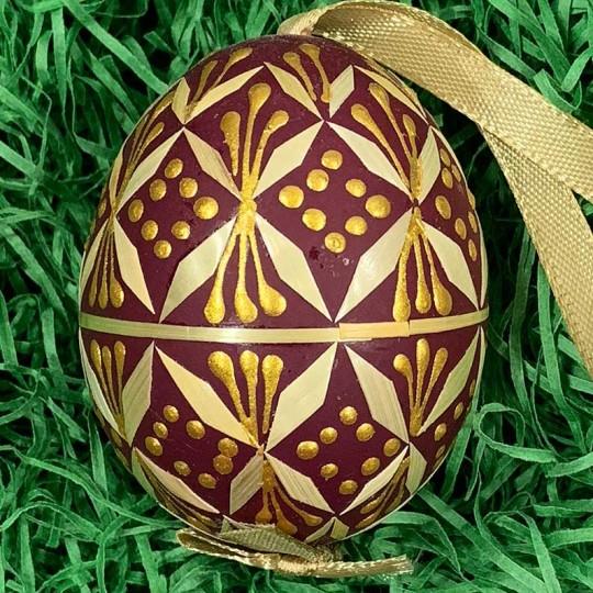 Burgundy Folkloric Straw Design Eastern European Egg Ornament ~ Handmade in Slovakia