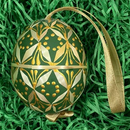Green Folkloric Straw Design Eastern European Egg Ornament ~ Handmade in Slovakia