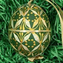 Green Folkloric Straw Design Eastern European Egg Ornament ~ Handmade in Slovakia