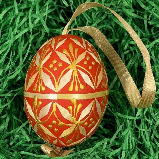 Orange Folkloric Straw Design Eastern European Egg Ornament ~ Handmade in Slovakia