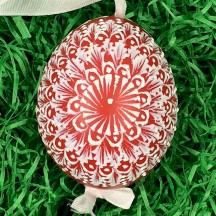 Brick Red and White Eastern European Egg Ornament ~ Handmade in Slovakia
