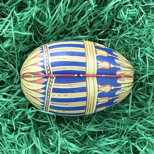 """Yellow and Blue Geometric Tulip Faberge Egg Metal Easter Tin ~ 4-1/4"""" tall ~ Old Store Stock"""