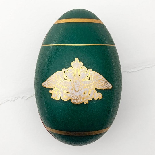 """Green Griffin Faberge Egg Metal Easter Tin ~ 4-1/4"""" tall"""