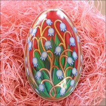 "Russian Style Lilies of the Valley Metal Easter Egg Tin ~ 4-1/4"" tall"