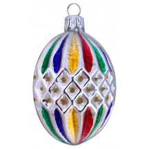 "Colorful Quilted Blown Glass Ornament ~ Czech Republic ~ 3"" tall"
