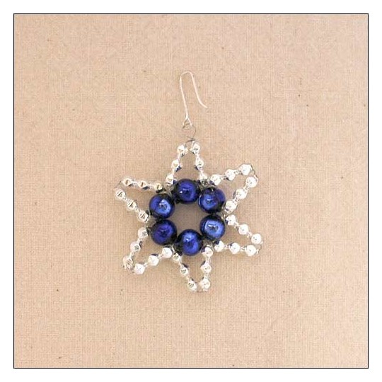 "Small Silver with Blue Glass Bead Star ~ 1-3/4"" ~ Czech Republic"