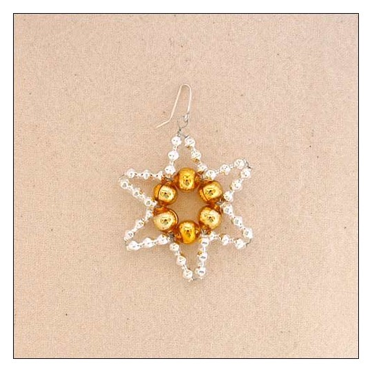 """Small Silver with Gold Glass Bead Star ~ 1-3/4"""" ~ Czech Republic"""