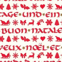 Christmas Greetings Paper ~ Tassotti Italy