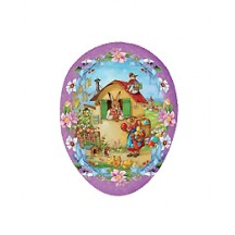 "4-1/2'"" Bunny Egg House with Purple Papier Mache Easter Egg Container ~ Germany"