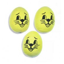 "3 Medium Spun Cotton Bunny Heads in Yellow 1 1/4"""