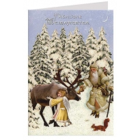Santa with Angel & Reindeer Glittered Christmas Card ~ Germany