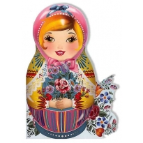 Russian Nesting Doll Card ~ Germany